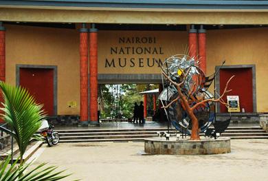 National Museum of Kenya